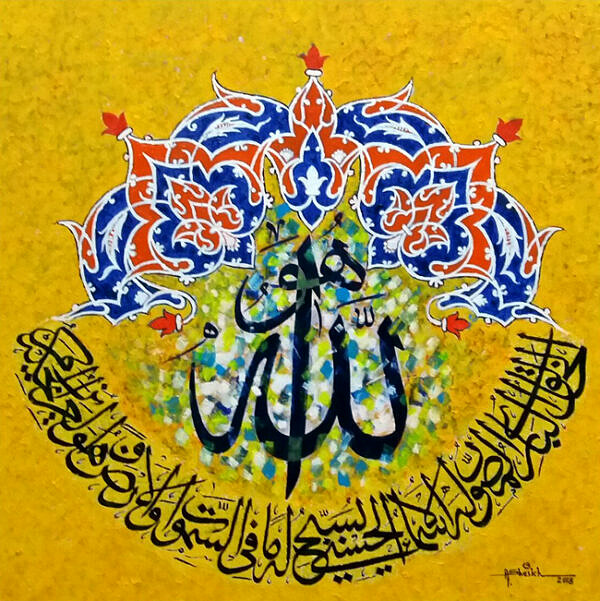 Anwer Sheikh