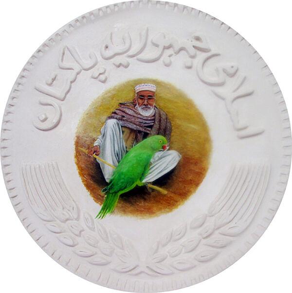 Syeda Fizza Fatima